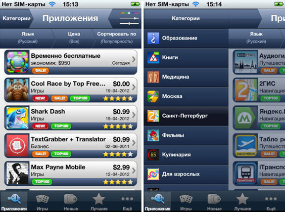 Игры на Philips Xenium W8510 - top-android.org
