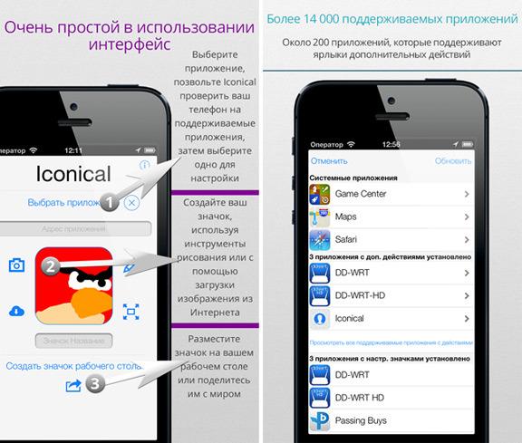 термобелье можно как мзменить язык в приложение твитер на айпад выбираете детское