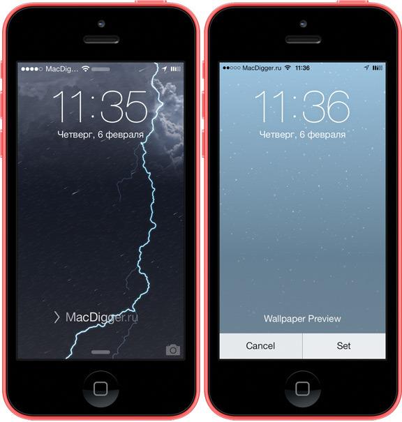 Как Установить Обои На Экран Айфона